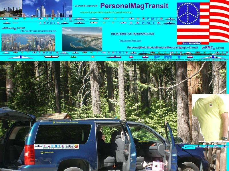 prPMTworld2014-3-27A.jpg